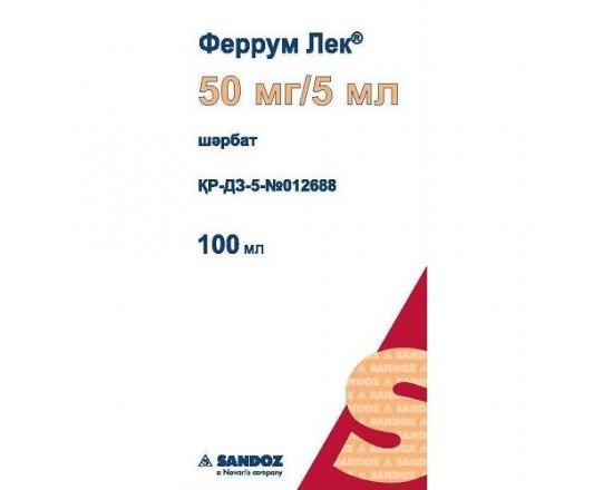 Феррум Лек 50 мг/5 мл 100 мл сироп
